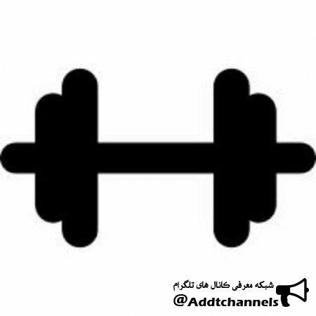کانال گردنبند های ورزشی