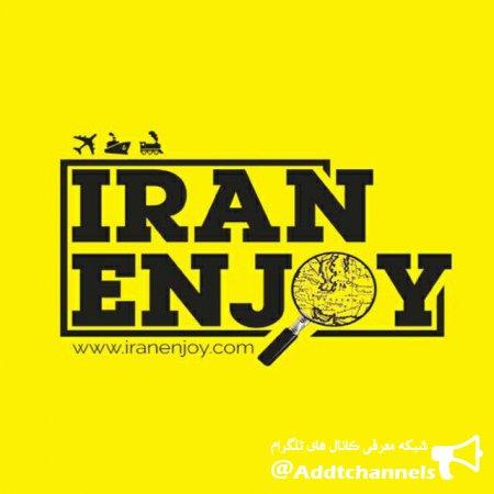 کانال Iran Enjoy