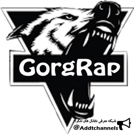 کانال رسانه رپ