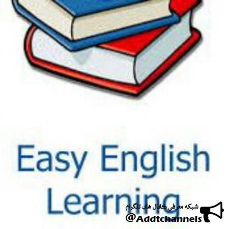 کانال Easy English Learning