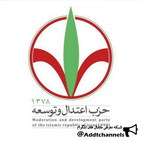 کانال حزب اعتدال و توسعه اصفهان
