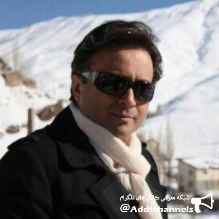 کانال اطلاع رسانی مجید اخشابی