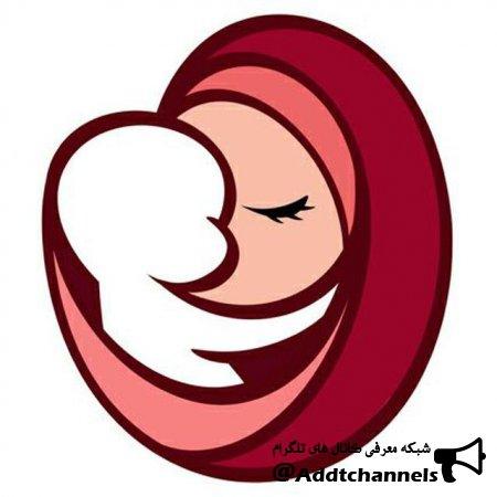 کانال مادر و نوزاد