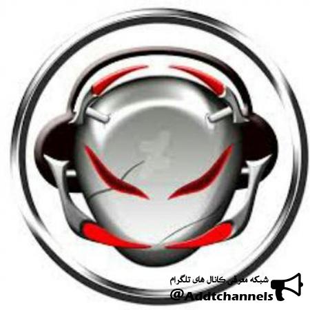 کانال موزیک ترکی جدید