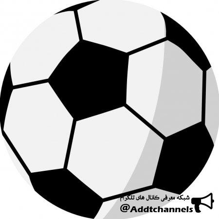 کانال فوتبالی کرنر