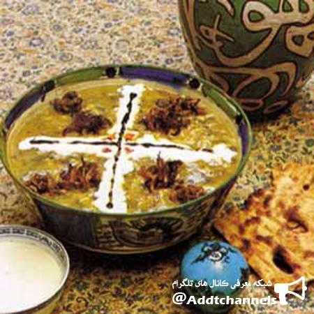 کانال خوراكِ ايراني