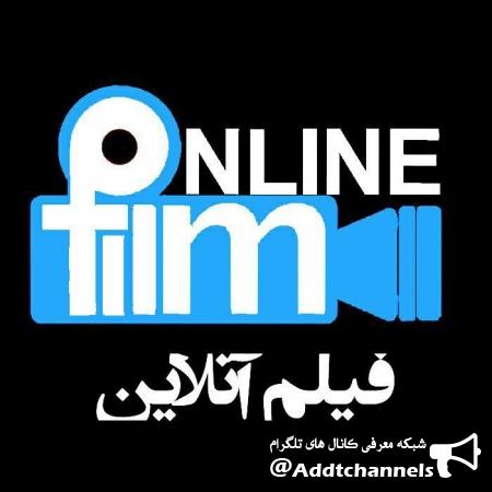 کانال فیلم آنلاین