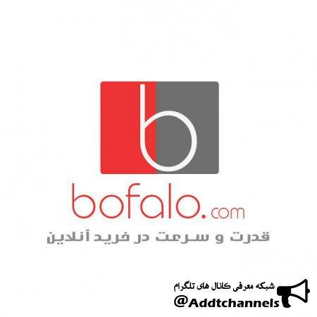 کانال فروشگاه اینترنتی بوفالو