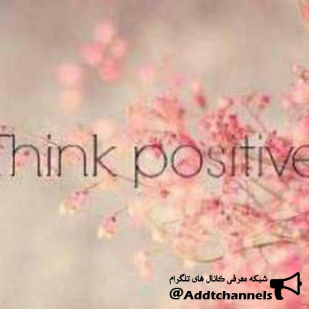 کانال انجمن مثبت اندیشان