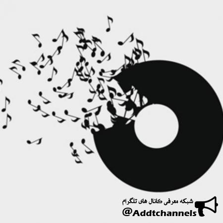 کانال موزیک خارجی