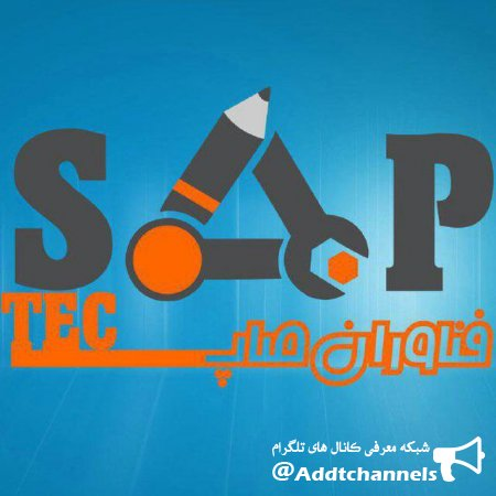 کانال شرکت فناوران صاپ