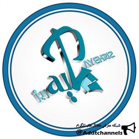 کانال آموزش بازاریابی