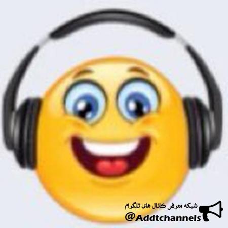 کانال دانلود سریع موزیک