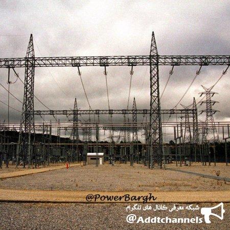 کانال مرجع مهندسین برق قدرت و کنترل