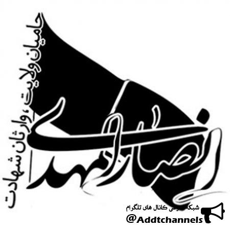 کانال انجمن مذهبی