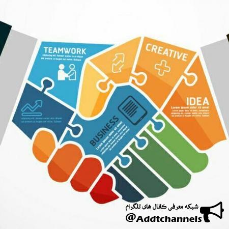 کانال شبکه تجارت آنلاین تجارینو