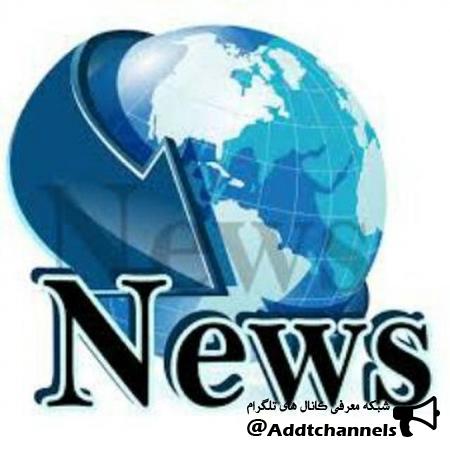 کانال سیمره خبر