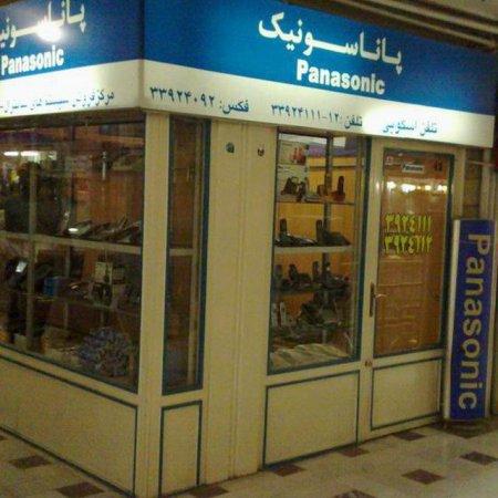 کانال فروشگاه تلفن اسکویی