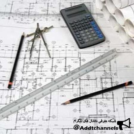 کانال آزمون نظام معماري-طراحي