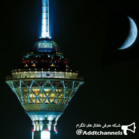 کانال عکس های شهر تهران