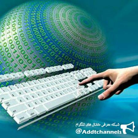 کانال فن آوری اطلاعات روز