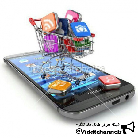 کانال فروشگاه موبایل