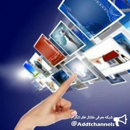 کانال دیجیتال_فناوری