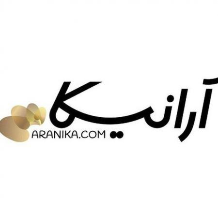 کانال رسمی فروشگاه آرانیکا