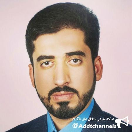 کانال شهید حاج حسن دانش