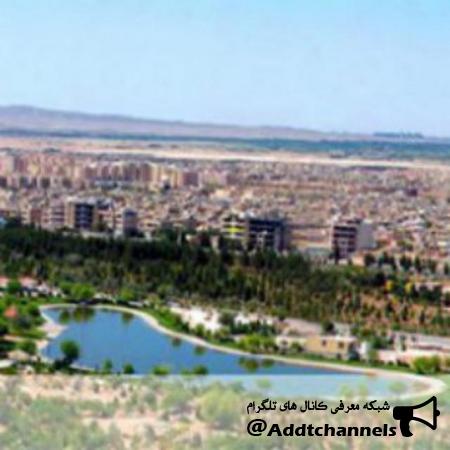کانال شهر بهارستان
