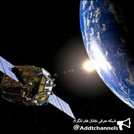 کانال ماهواره ایران
