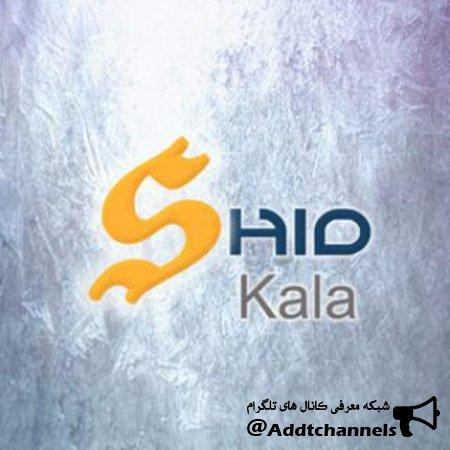 کانال Shidkala