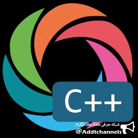 کانال یادگیری آسان c++