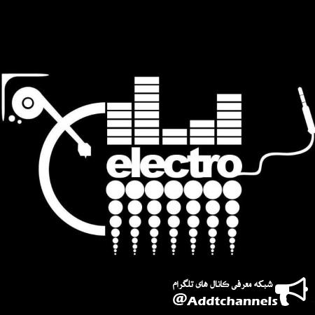 کانال موزیک الکترونیک