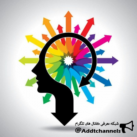 کانال كانال تخصصی روانشناسی و مشاوره