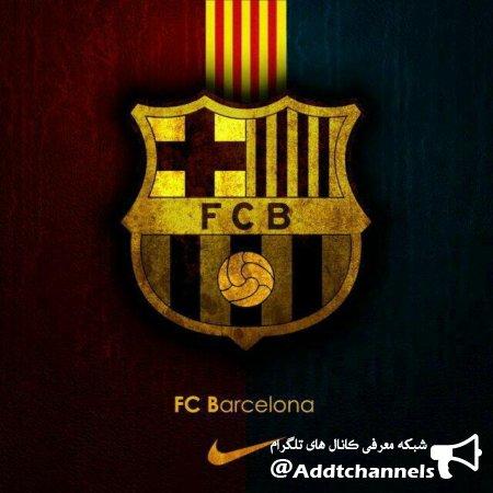 کانال barcelona_2atishe