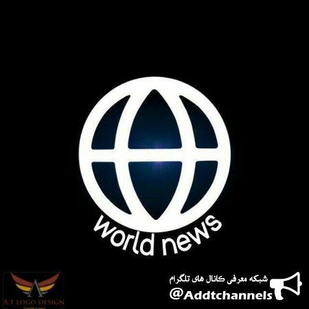 کانال جهان خبر