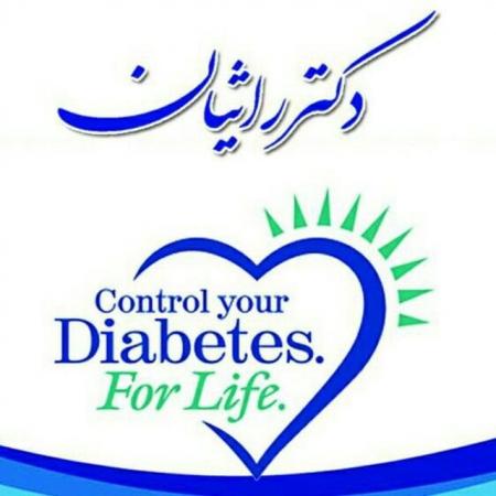 کانال خانه دیابت و سلامت