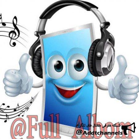 کانال فول آلبوم خوانندگان