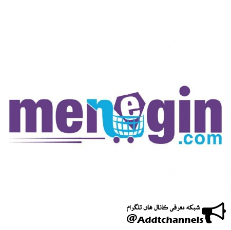 کانال فروشگاه اینترنتی نگین خاورمیانه