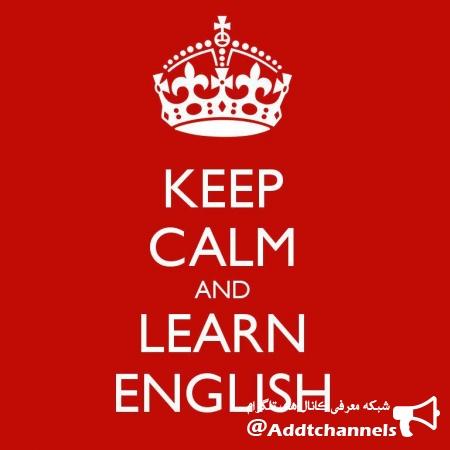 کانال English Vocabs