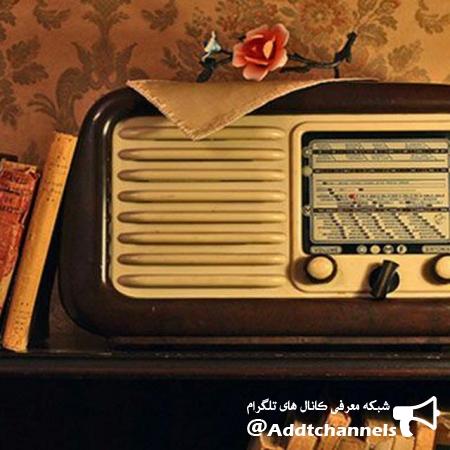 کانال رادیو صبا – حكايت و داستانک