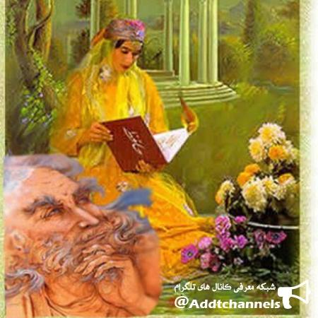 کانال بوستان شعر و ادب