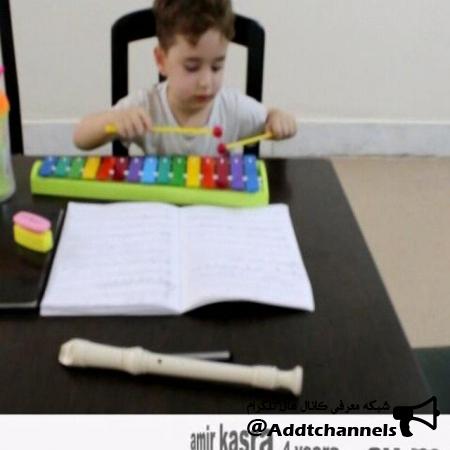 کانال موسیقی کودک