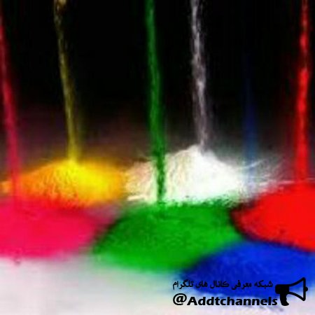 کانال صنعت رنگ