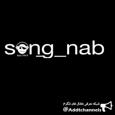 کانال Music_nab