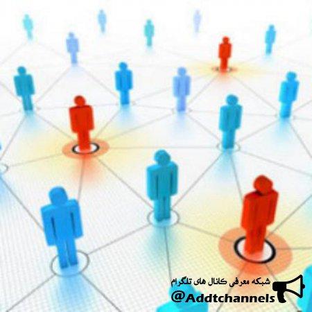 کانال بازاریابی شبکه ای
