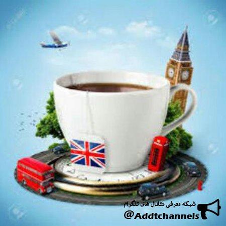 کانال English Tourism