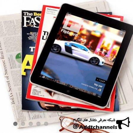 کانال مجلات به روز دنیا