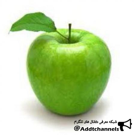 کانال پردیس سبز سلامتی